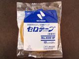 ニチバン セロテープ No.405-1P