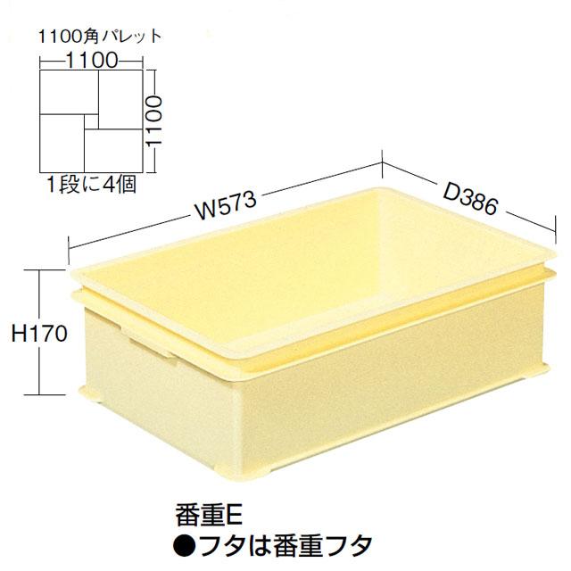 番重E/通い箱(東京)