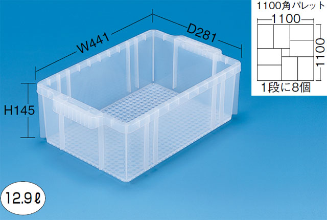 透明コンテナー(通い箱)13TM