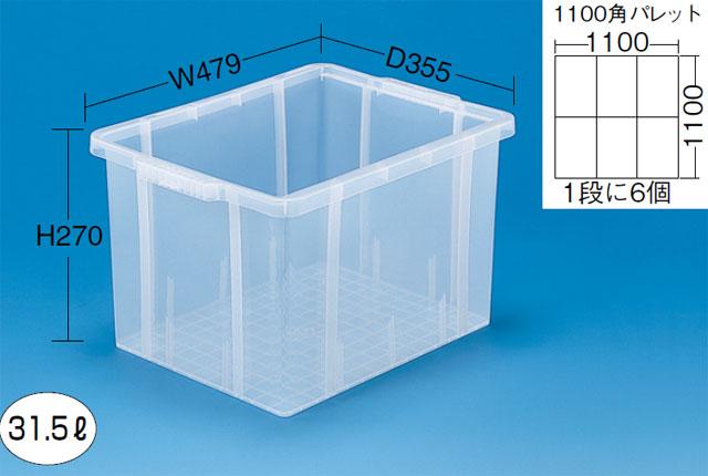 透明コンテナー(通い箱)31TM