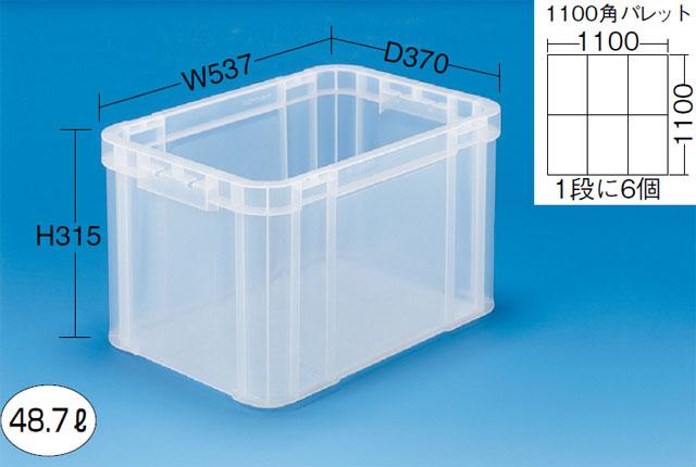 透明コンテナー(通い箱)50ATM