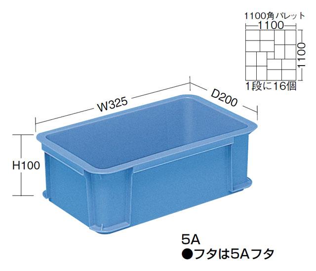 コンテナー5A(通い箱)販売東京