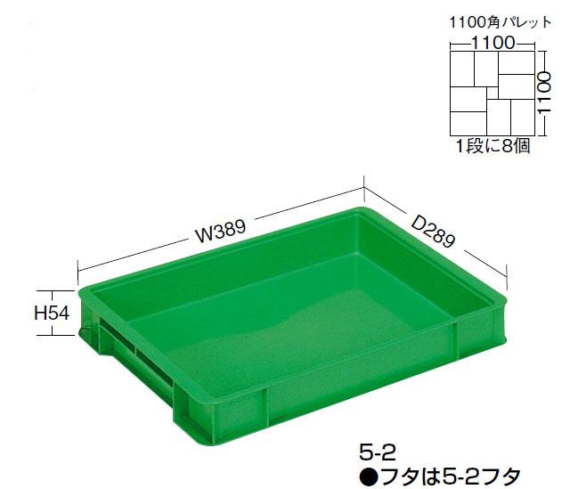 カラーコンテナー5-2通い箱販売(東京)