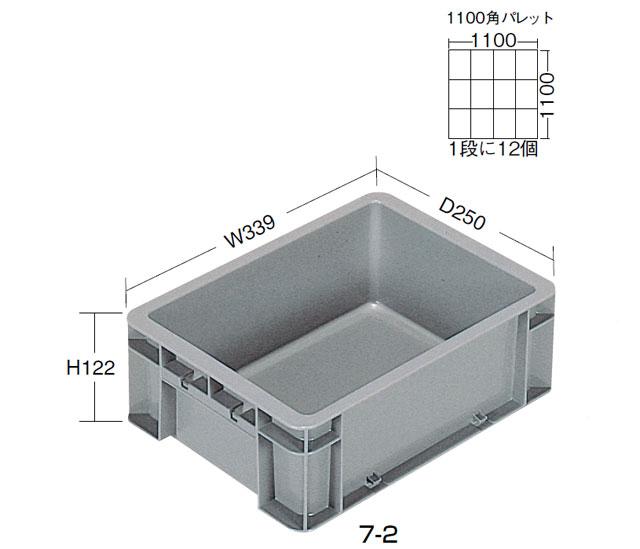 カラーコンテナー(通い箱)7-2