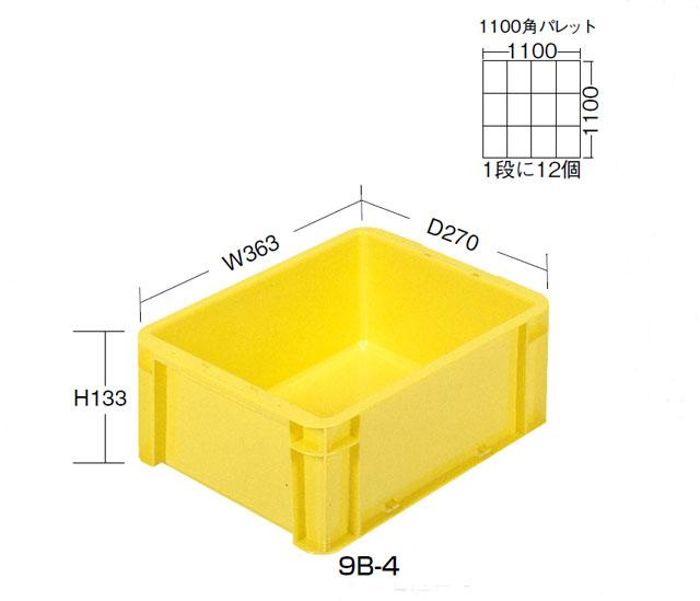 カラーコンテナー(通い箱)9B-4