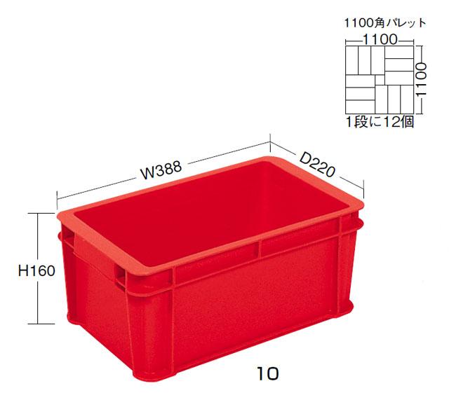 カラーコンテナー(通い箱)10