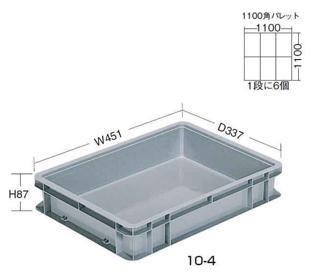 カラーコンテナー(通い箱)10-4