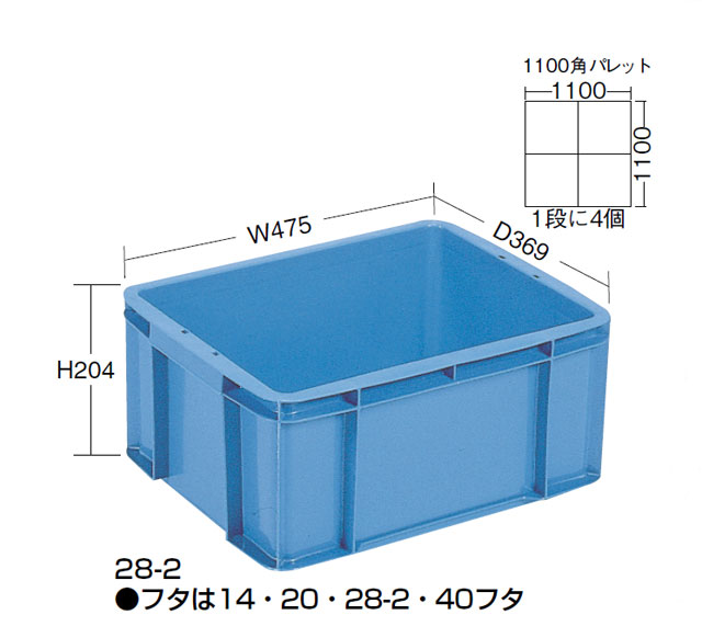 カラーコンテナー28-2(通い箱)東京