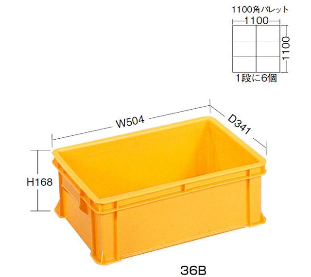 カラーコンテナー36B(通い箱)東京