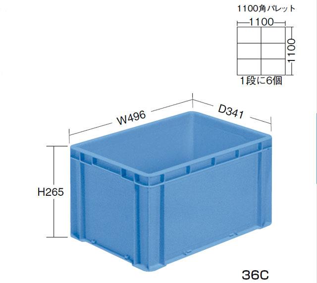 カラーコンテナー36C(通い箱)東京