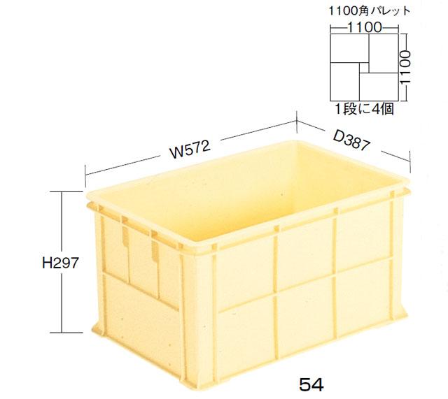 カラーコンテナー54(通い箱)東京