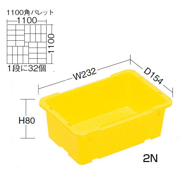 サンバケット2N通い箱販売(東京)