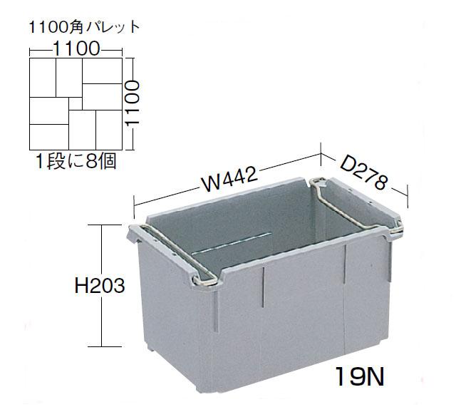 サンバケット19N通い箱販売(東京)