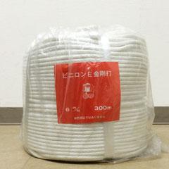 ロープ販売(東京)