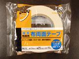 テラオカ 布両面テープ No.712