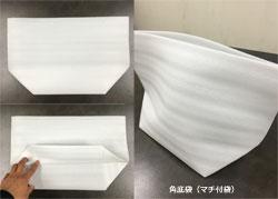 ミラマット角底袋(保冷袋)/東京
