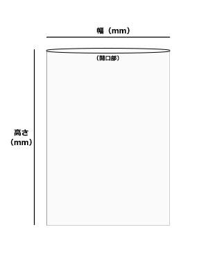 オリジナル内袋用不織布平袋のサイズ指定について