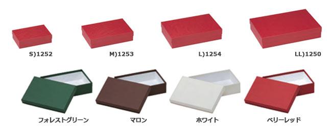 ベーシックフェザーギフト貼り箱販売/東京