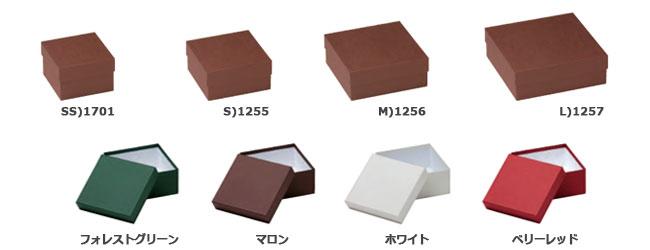 正方形フェザーケース貼り箱販売/東京