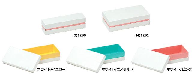 パステルコンビA貼り箱販売/東京