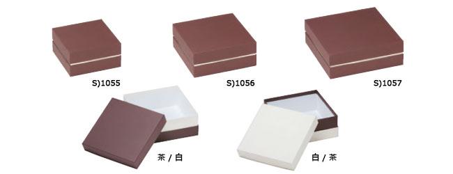 1055_1057正方形コンビA