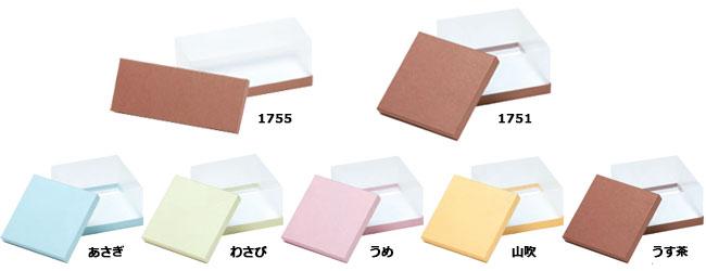 1755_1751サイドクリアギフトケース貼り箱販売/東京