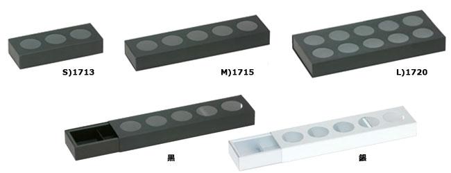 1713_1720マカロンスリーブ貼り箱販売/東京